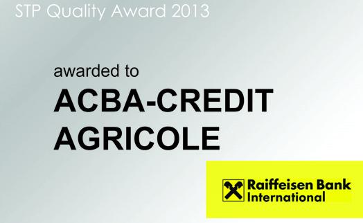 Raiffeisen Bank International присудил АКБА-КРЕДИТ АГРИКОЛЬ БАНКу сертификат качества