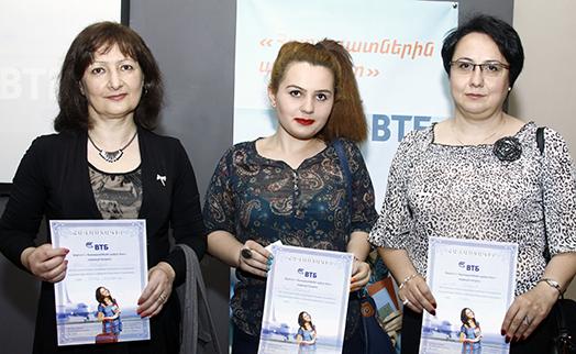 ՎՏԲ–Հայաստան բանկի երեք հաճախորդներ ավիատոմսեր շահեցին «Հարազատներին ավելի մոտ» ակցիայի շրջանակներում