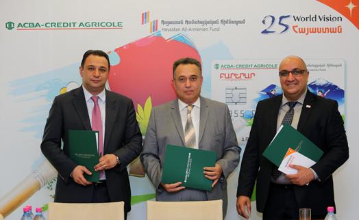 АКБА-КРЕДИТ АГРИКОЛЬ БАНК, Всеармянский фонд «Айастан» и World Vision Armenia начали реализацию благотворительной программы в 41 млн. драмов