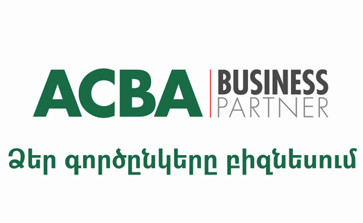 ACBA-CREDIT AGRICOLE BANK announces new type of loan called Credit+