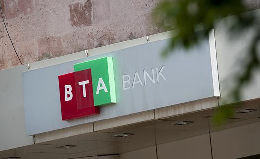 БТА Банк в Армении в 2012 году также сконцентрирует свои усилия в кредитовании малого и среднего бизнеса