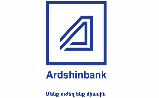 Ardshinbank's capital built up by 47.7% to AMD 71.5 billion in 2016