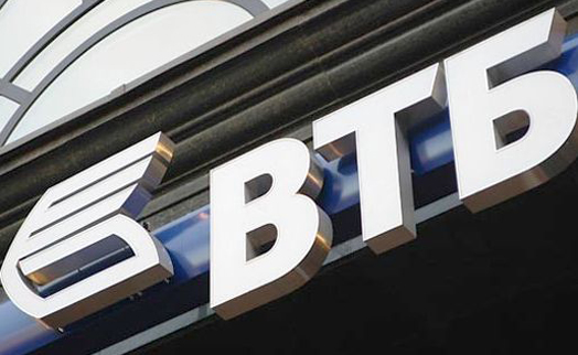 VTB Bank (Armenia) customers can use Anelik money transfer system to send or receive money