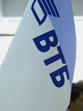 Կայքի օգտատիրոջ հարցին պատասխանել են ՎՏԲ–Հայաստանի բանկի մանրածախ բիզնեսի զարգացման վարչությունից