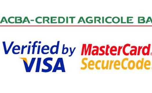 ԱԿԲԱ-ԿՐԵԴԻՏ ԱԳՐԻԿՈԼ Բանկը ներկայացնում  է  քարտերով էլեկտրոնային առևտրի անվտանգության նոր համակարգ