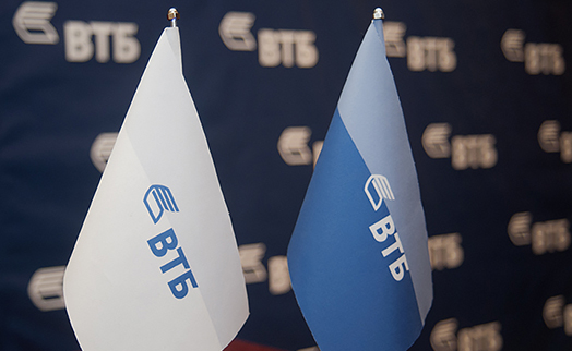 VTB Bank (Armenia) not to impose penalties for overdue loan payments until May 31