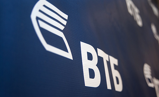 VTB Bank (Armenia) finances construction of strawberry greenhouse in Kotayk province