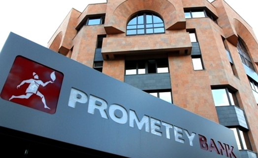 Prometey Bank's authorized capital built up by AMD 3 billion 550 million