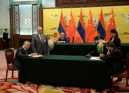 Армения впервые заключила своп сделку с Китаем на 77 млрд. драмов и 1 млрд. юаней