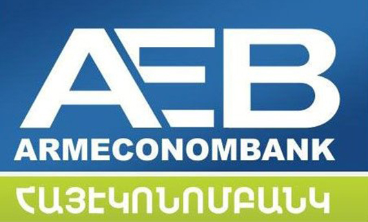 Armeconombank has completed placement of bonds totaling $2.1 million
