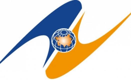 ԵվրԱզԷս–ի հակաճգնաժամային հիմնադրամը վերանվանվել է Կայունացման և զարգացման եվրասիական հիմնադրամի