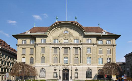 Убыток ЦБ Швейцарии в первом полугодии превысил 50 млрд франков