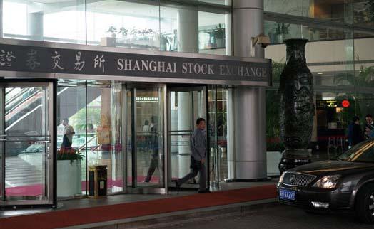 Торги на Шанхайской бирже открылись падением