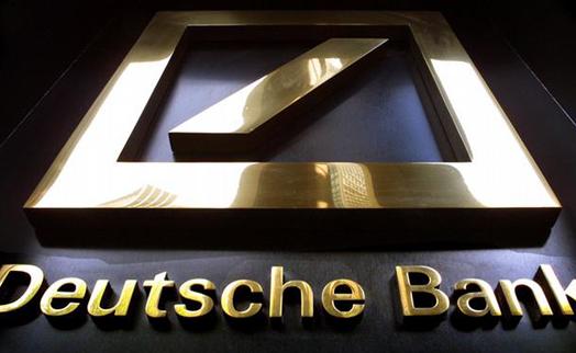 Агентство Fitch снизило рейтинг Deutsche Bank