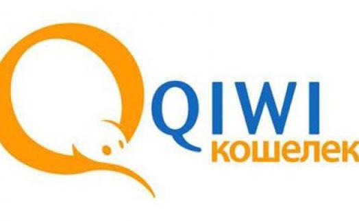 СМИ: Qiwi в 2016 году начнет эмиссию первой в России виртуальной валюты