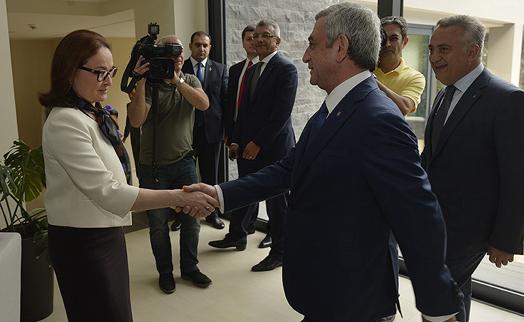 Саргсян обсудил с главами финансовых регуляторов стран ЕАЭС повестку ереванского заседания