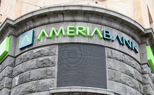 AMERIABANK's coupon bonds worth $15 million listed on NASDAQ OMX Armenia