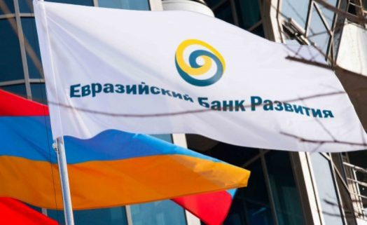 Eurasian Development Bank  considering possibility of its participation in Armenian eco-projects