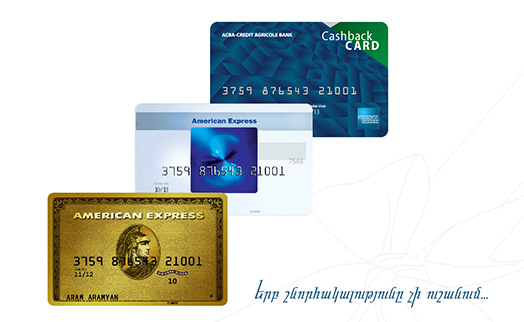 ACBA-CREDIT AGRICOLE BANK and American Express announce another award program for holders of American Express cards