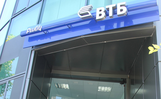 Some 800 VTB Bank (Armenia) employees trained this year to improve their knowledge and skills