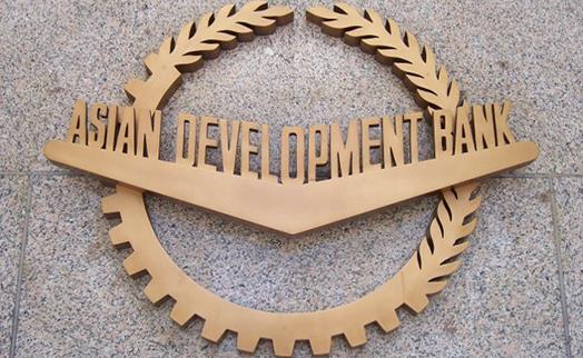 Կադաստրի կոմիտեն կհամագործակցի Ասիական զարգացման բանկի հետ