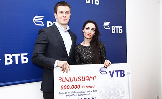 ՎՏԲ-Հայաստան բանկն ունի 500 000 քարտապան