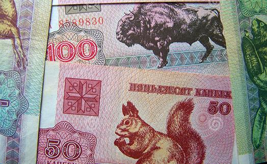 Для рубля начинается новая жизнь