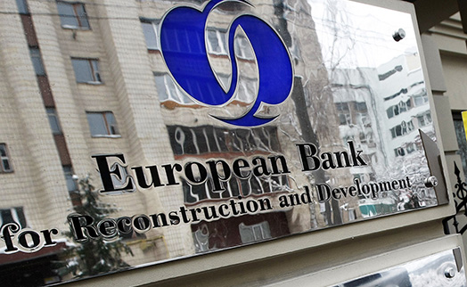 EBRD welcomes passage of laws by Armenian parliament regulating local financial market
