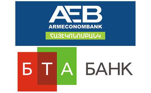 BTA Bank terminates activity in Armenia – central bank's decision