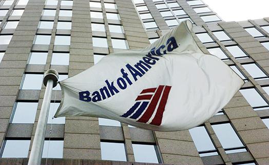 Bank of America: доходность бондов будет расти