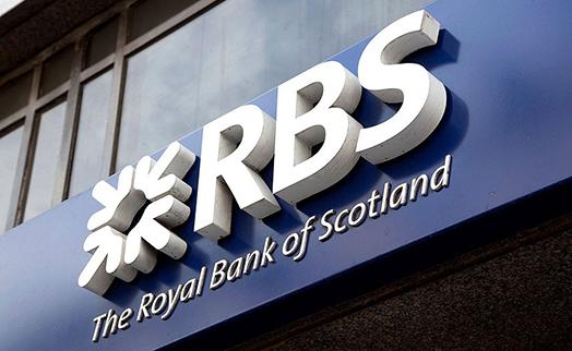 RBS завершает 9-летний процесс реструктуризации