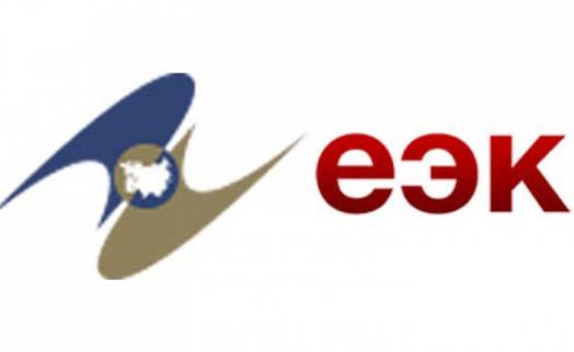 ЕЭК выступает за формирование системы обеспечения финансовой стабильности на уровне ЕАЭС