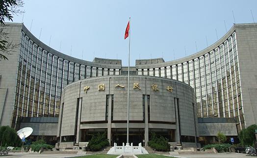 Китайский центробанк расширяет доступ иностранцев в финсектор страны