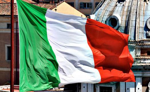 Крупнейший банк Италии готовится к массовым увольнениям