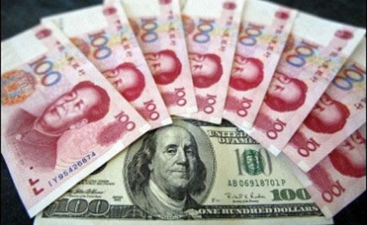 Народный банк Китая максимально cнизил уровень юаня