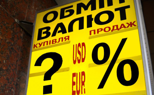 Нацбанк назвал причину замедления роста экономики на Украине