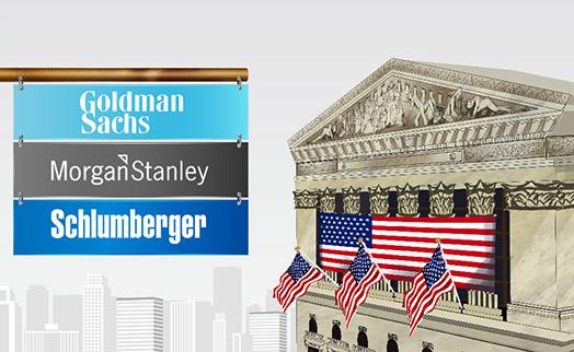 Goldman Sachs и Morgan Stanley сократили выплаты CEO за 2015 год