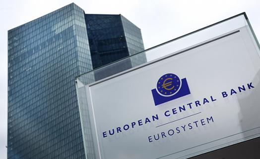 Глава ЕЦБ представит перспективы развития экономики Еврозоны