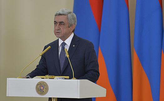 Премьер-министр Армении Серж Саргсян заявил о своей отставке