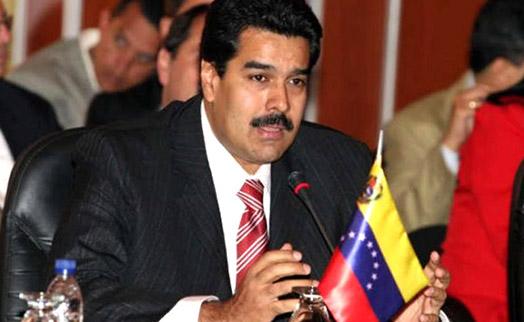 Мадуро потребовал от Португалии снять блокировку с венесуэльских денег