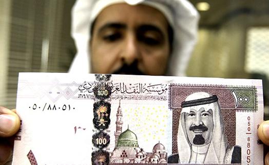 Саудовская Аравия разместила дебютный выпуск исламских облигаций на $9 млрд