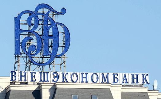 ВЭБ поможет российским банкам с валютой