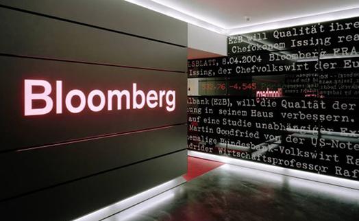 Bloomberg назвал самые несчастные экономики мира 2016 года