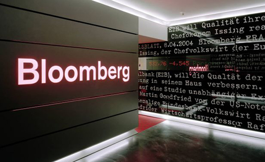Bloomberg назвало главные угрозы 2019 года