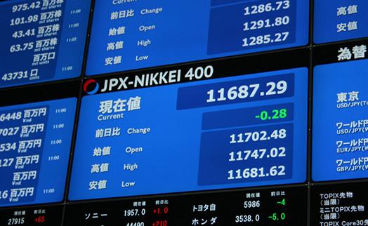 Индексы Токийской биржи упали на фоне обострения ситуации с коронавирусом