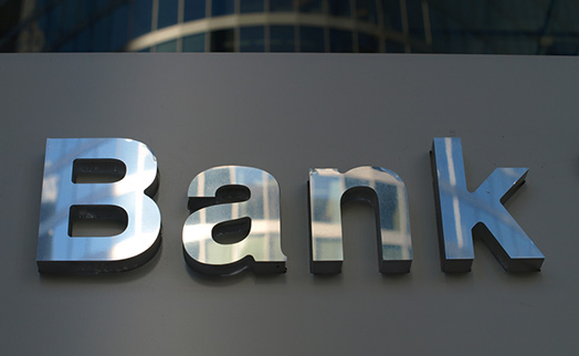 Arka releases ranking of top ten banks by size of loan portfolio