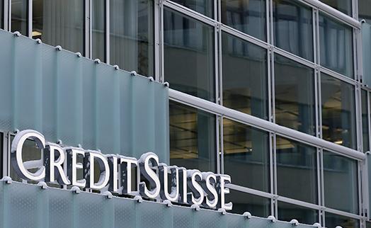 Credit Suisse ожидает в 2018 году ускорения роста глобального ВВП