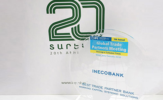 Inecobank named 'Best Trade Partner Bank 2015' by International Finance Corporation