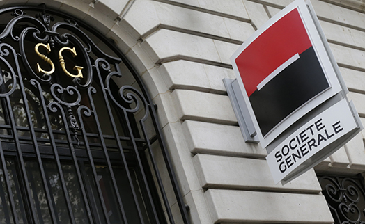 Societe Generale сокращает 700 рабочих мест в Париже