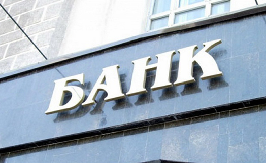 VTB bank (Armenia) not considering merger or other deal